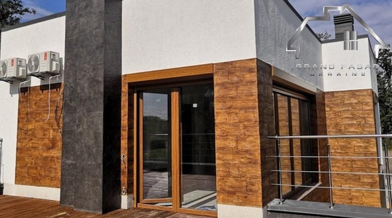 """Новый вид декоративного покрытия - серия """"Wood"""""""