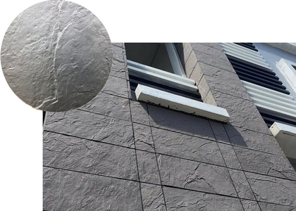 termopanel-faktura-stone